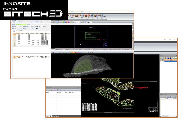 SiTECH3D