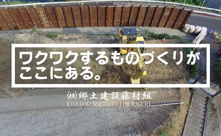 ICT活用工事 社内教育 <span>training</span>